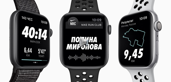 apple_watch_nike__series_4_4.jpg