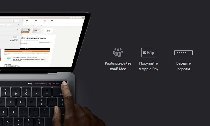 apple_macbook_pro_13_with_retina_display_and_touch_bar_mid_2018_9.jpg