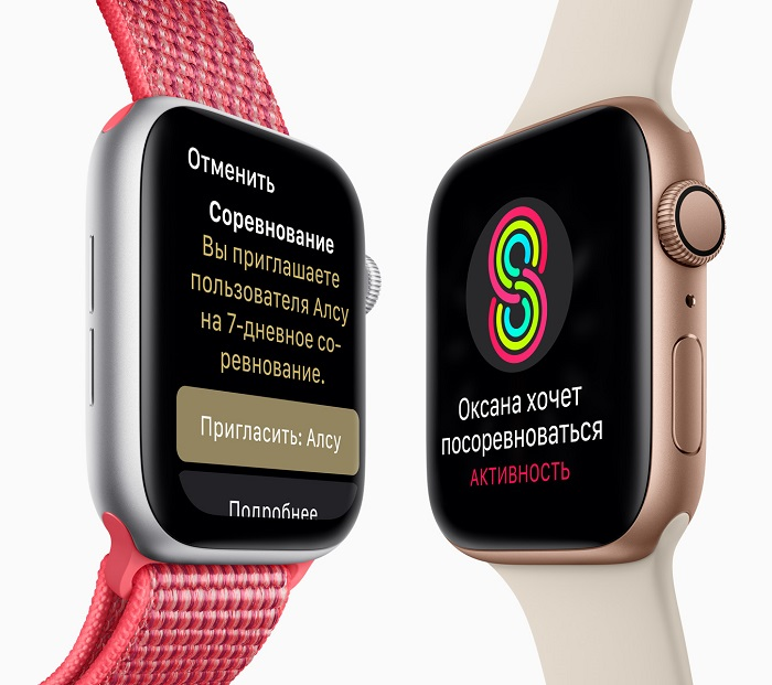 apple_watch_sport_series_4_27.jpg
