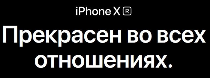apple_iphone_xr_1.jpg
