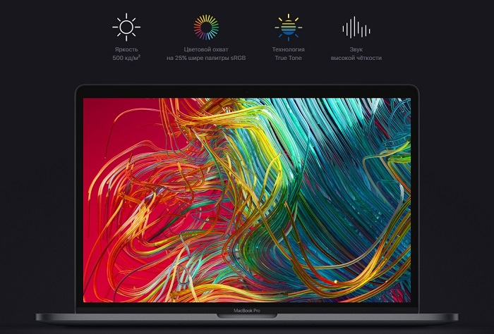 apple_macbook_pro_13_with_retina_display_and_touch_bar_mid_2018_10.jpg