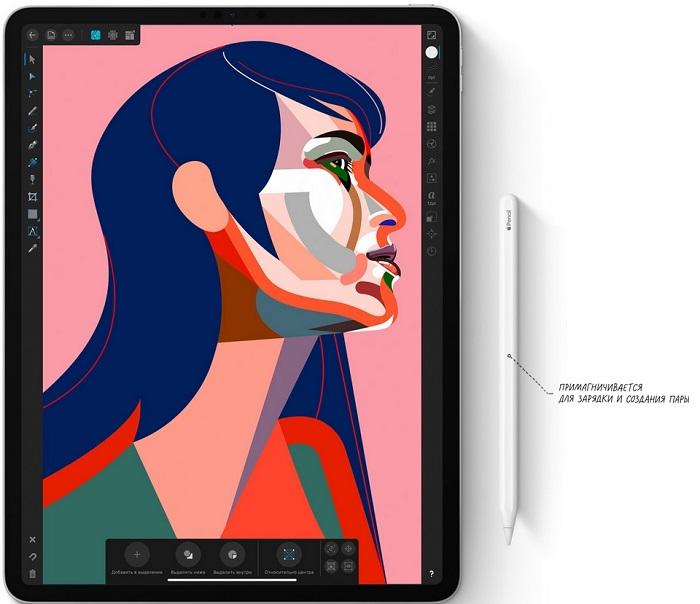 apple_pencil_2_3.jpg