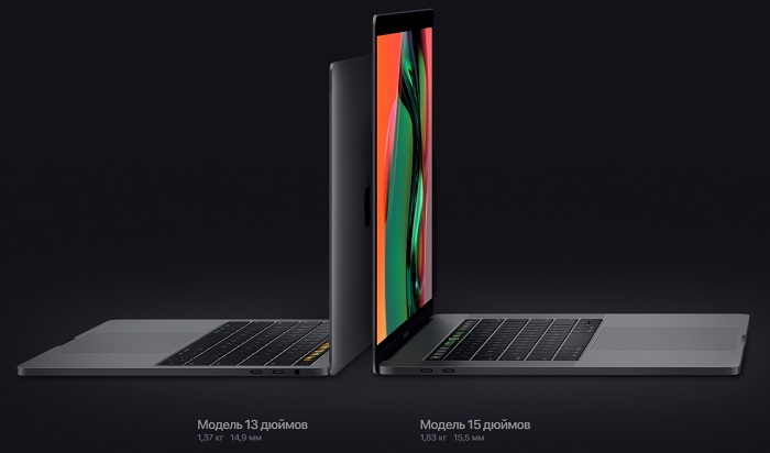 apple_macbook_pro_13_with_retina_display_and_touch_bar_mid_2018_2.jpg