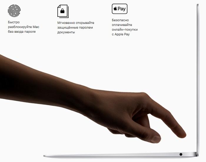 apple_macbook_air_13_with_retina_display_late_2018_3.jpg