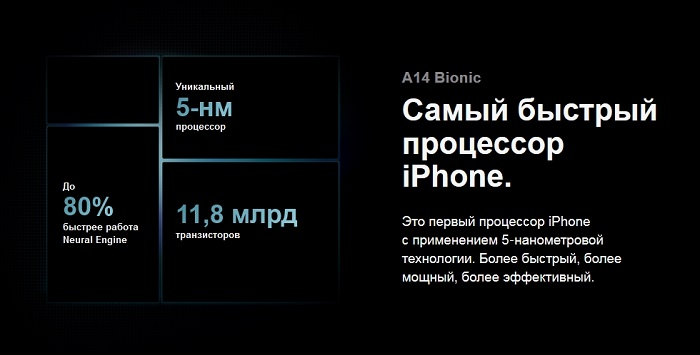apple_iphone_12_pro_max_4.jpg