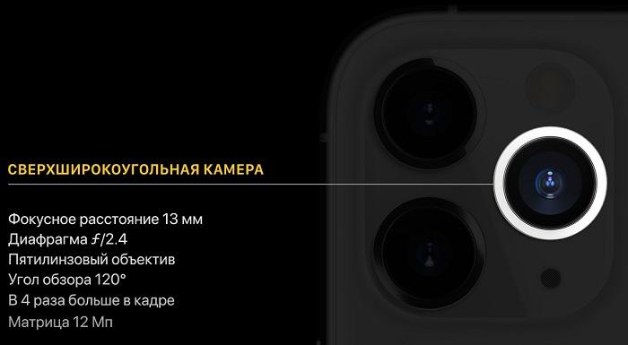 iphone_11_pro_5.jpg