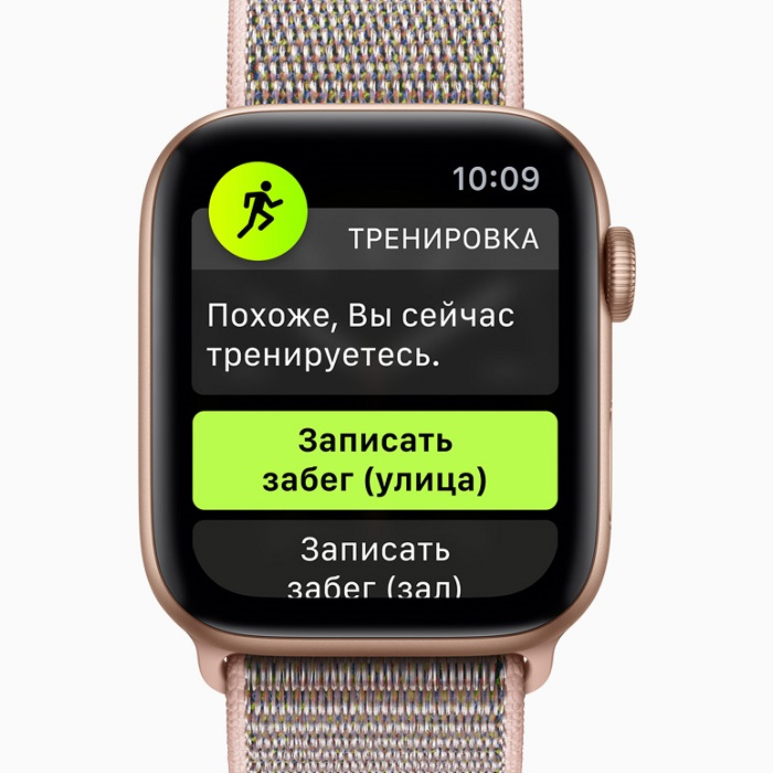 apple_watch_sport_series_4_20.jpg