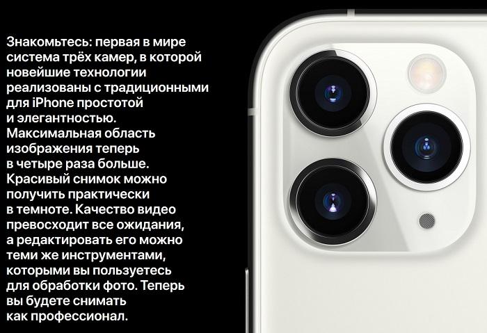 iphone_11_pro_4.jpg