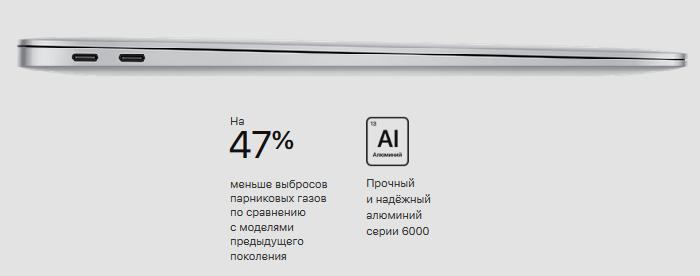 apple_macbook_air_13_with_retina_display_late_2018_7.png