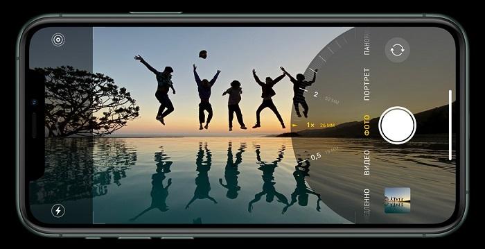 iphone_11_pro_8.jpg
