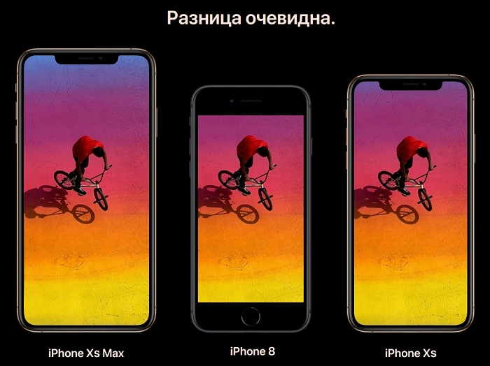 apple_iphone_xs_3.jpg