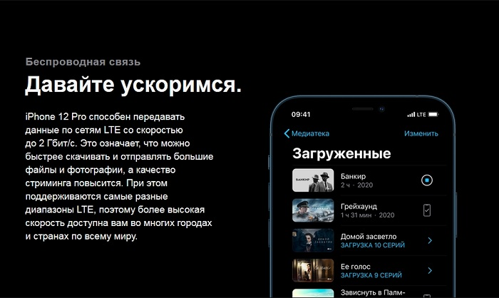 apple_iphone_12_pro_max_3.jpg