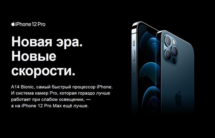 apple_iphone_12_pro_max_1.jpg