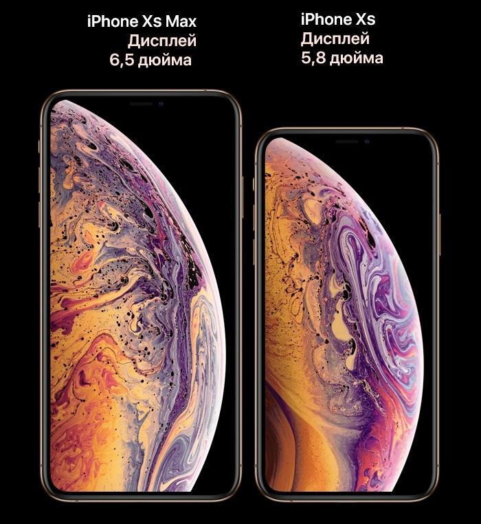 apple_iphone_xs_2.jpg
