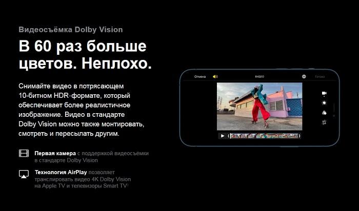 apple_iphone_12_pro_max_7.jpg